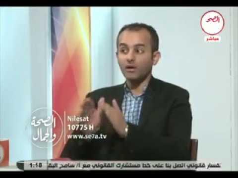 الدكتور / محمد جوده