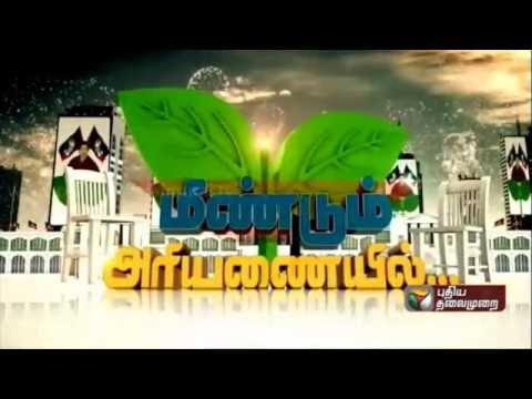 132-ADMK-MLAs-attend-the-meeting-Jayalalithaa-had-been-elected-as-the-as-legislature-party-leader