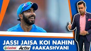 JASSI jaisa KOI NAHIN! | Castrol Activ #AakashVani EXTRA