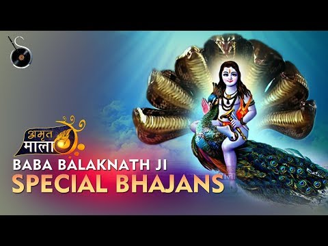 Video Baba Balaknath Ji Bhajans Audio Jukebox 2018 | Superhits  | Studio Beats download in MP3, 3GP, MP4, WEBM, AVI, FLV January 2017