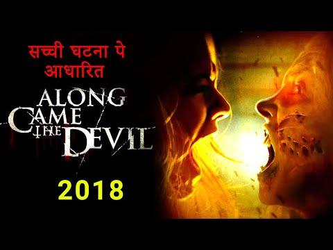 ALONG CAME THE DEVIL (2018) HINDI EXPLANATION | FULL MOVIE EXPLAINED | TRUE STORY