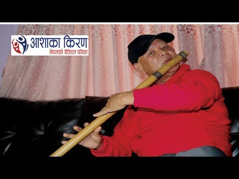 (Ashakakiran Interview With Peoples Singer Dambar Dhakal By Sudarshan Bajagain - Duration: 29 minutes.)