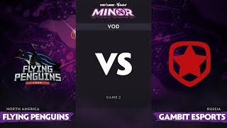 [RU] Flying Penguins vs Gambit Esports, Game 2, StarLadder ImbaTV Dota 2 Minor Playoff