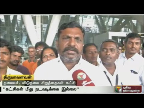 Thirumavalavan-and-Pon-Radhakrishnan-exchange-pleasantries-at-the-airport