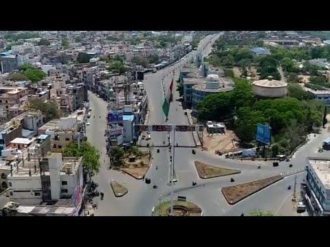 Ballari Janatha Curfew Effect.ಬಳ್ಳಾರಿ Aerial view, Daily observation in Bellary.