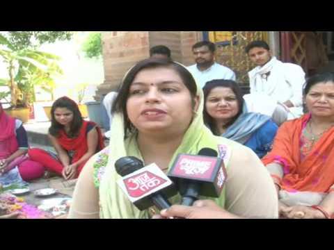 चैंपियंस ट्रॉफी: पकिस्तान पर भारत की जीत के लिए झाँसी में JCI की महिलाओं ने किया हवन