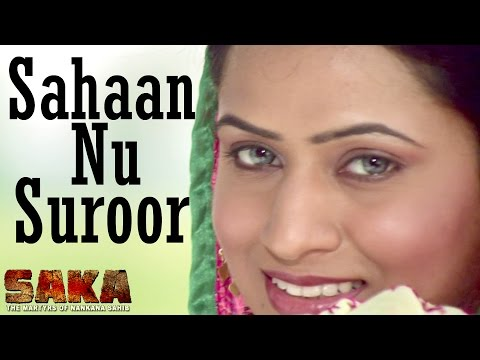 Video Sahan Nu Suroor ● Feroz Khan ● Saka ● Punjabi Film 2016 ● New Punjabi Songs  ● Lokdhun Punjabi download in MP3, 3GP, MP4, WEBM, AVI, FLV January 2017