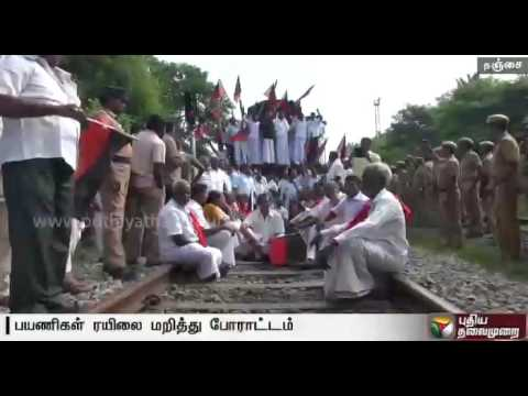 DMK-cadres-indulge-in-rail-roko-at-Kumbakonam-more-than-200-arrested