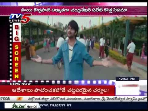 Sai Korrapati to produce Chandrasekhar Yeletis next Movie : TV5 News