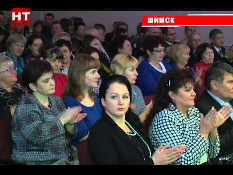 В Шимске прошла торжественная церемония вступления в должность главы муниципального района