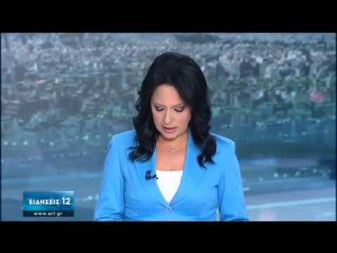 Σε Αθήνα – Βόλο – Λαμία – Λάρισα – Ρόδο οι καταγγελίες για τον ψευτογιατρό | 26/06/2020 | ΕΡΤ