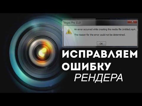 Как в вегасе сделать два экрана - Kaps-vl.ru