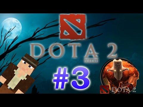 Играю в Dota 2 (3 серия)