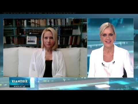 Συνέντευξη με Χριστίνα Τετράδη, αντιπρόεδρο Ξενοδοχειακού Επιμελητηρίου Ελλάδας |  02/10/2020 | ΕΡΤ