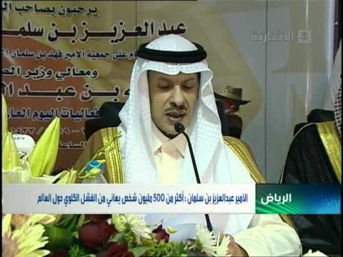 <!--:ar-->مركز الأمير سلمان لأمراض الكلى في الاخبار<!--:-->