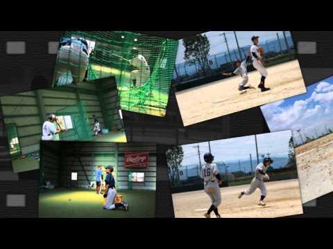 熊本市立西山中学校 野球部 2015年度 全中九州大会予告編