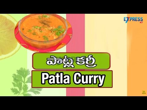 Patla Curry Recipe | Yummy Healthy Kitchen | Express TV