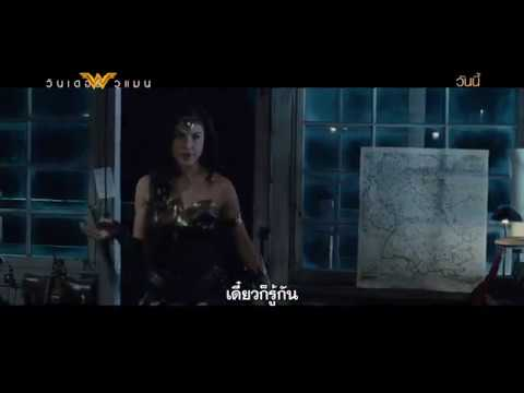 Wonder Woman - TV Spot 30 Sec (Today)