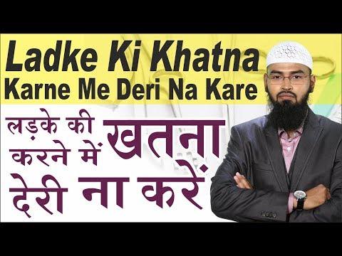 FUNNY - Ladke Ki Khatna - Circumcision Karne Me Bewajah Takhir Na Kare