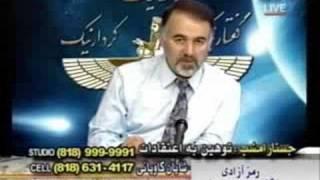 شاهین کاویانی - توهین به اعتقادات قسمت ۱