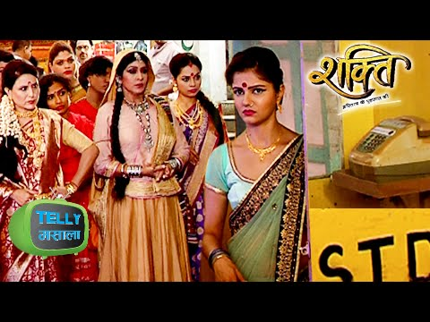 Soumya Tries To Call Harman | Shakti - Astitva Ke