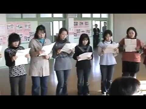やなわらばー「ぷれぜんと」練習風景(千城東幼稚園)