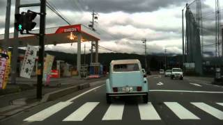 Download Lagu approaching, FBM 2011 with 2cv-1 Mp3
