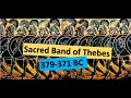 A history of the Sacred Band of Thebes (379-371 BC)
