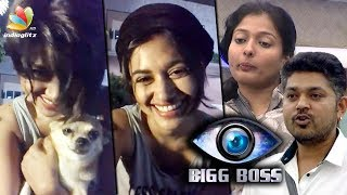 Oviya request to her ARMY: First Time OVIYA speaks about Sakthi and Gayathri | BIGG BOSS Latest