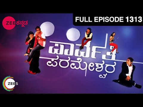 Parvati Parameshwara - Episode 1313 - April 24  2014 25 April 2014 02 AM