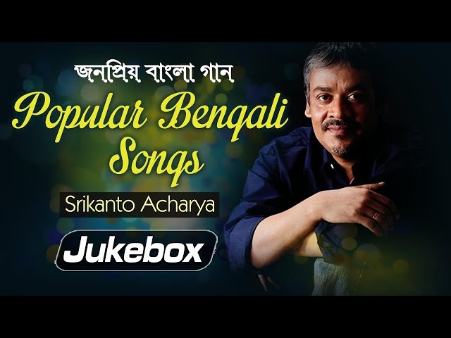 Listen to New Hindi Songs Online Only on JioSaavn