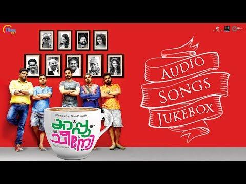 Cappuccino Malayalam Movie  Audio songs Jukebox