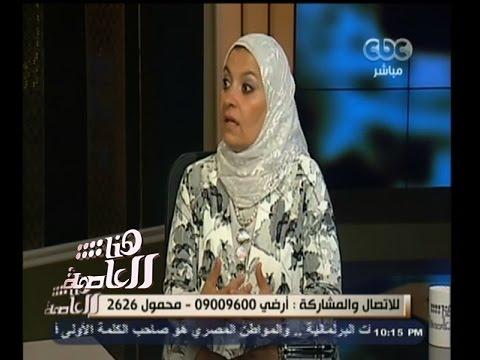 #هنا_العاصمة | أسباب زيادة استخدام المنشطات الجنسية في مصر | الجزء الاول
