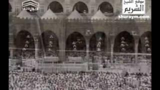 صلاة عيد الأضحى من الحرم المكي الشيخ سعود الشريم