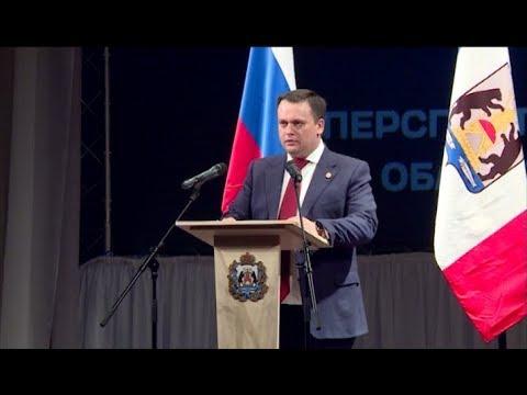 Губернатор Андрей Никитин сегодня выступил с посланием о перспективах развития Новгородской области