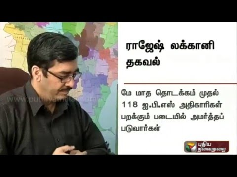275-companies-of-paramilitary-forces-would-arrive-in-Chennai-by-the-first-week-of-May