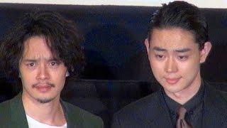 池松壮亮、菅田将暉、大森立嗣監督/映画『セトウツミ』完成披露舞台挨拶