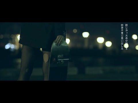 [Alexandros] - ?�???? (MV)_Zene vide�k