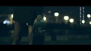 [Alexandros] - ムーンソング (MV)