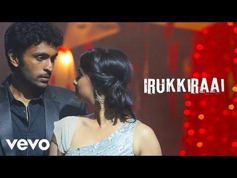 Idu Enna Maayam Irukkiraai Song with Lyrics