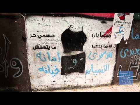 Eliminación de la Violencia contra la Mujer: Mujeres egipcias enfrentan epidemia de violencia sexual