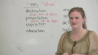 English Pronunciation - Words ending with ION
