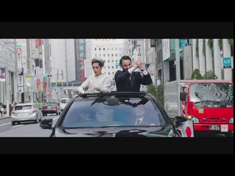 """Los Japón - Spot """"Trama""""?>"""
