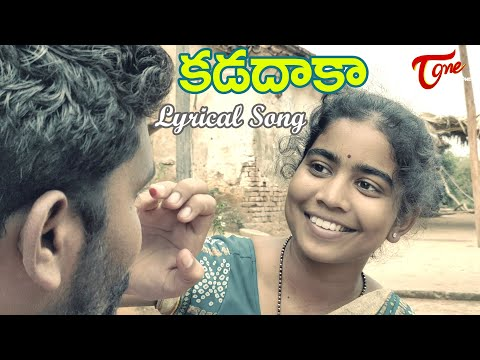 KADADHAKA | Official Lyrical Video Song 2020 | by Austin Nitsa | TeluguOne