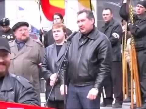 """Рогозин на марше националистов, 2007 год: """"не хочу жить на улице Кадырова! Москва - русский город!"""""""