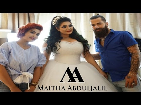 مكياج و تسريحة عروس حقيقية ..... real bride hair and makeup with Maitha Abduljalil & Jad Baydoun (видео)