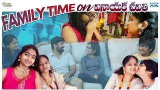 Family Time on వినాయక చవితి || Sahithi || Vinni || Sekhar Master ||