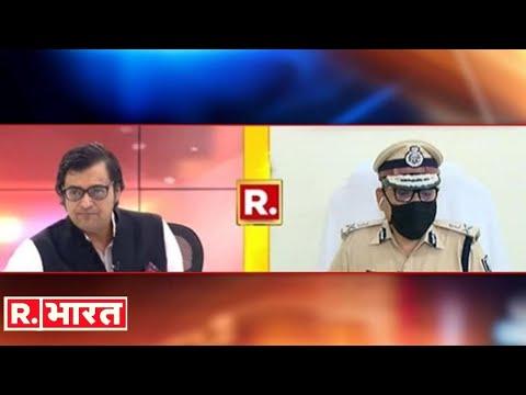Bihar Police के DGP Gupteshwar Pandey का सनसनीखेज आरोप कहा - 'Mumbai Police Rhea की भाषा बोल रही है'