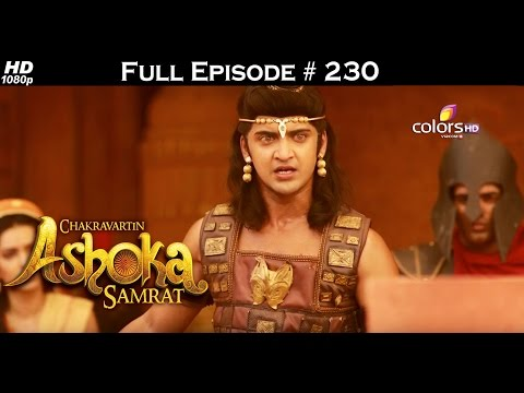 Video Chakravartin Ashoka Samrat - 19th April 2016 - चक्रवतीन अशोक सम्राट - Full Episode (HD) download in MP3, 3GP, MP4, WEBM, AVI, FLV January 2017