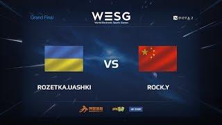 ROZETKA.UAshki против Rock.Y, WESG 2017 Grand Final